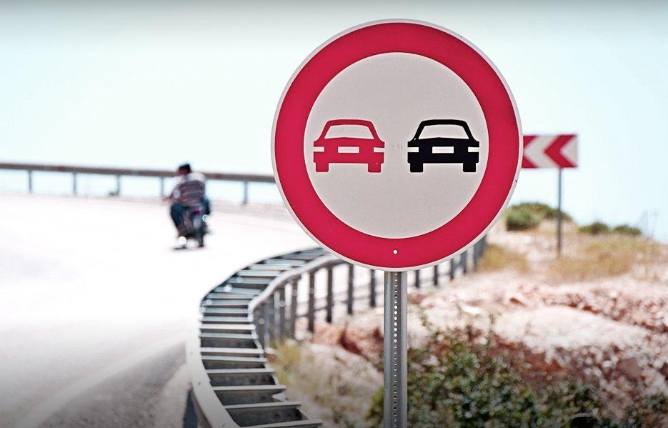 Нарушение знака остановка запрещена